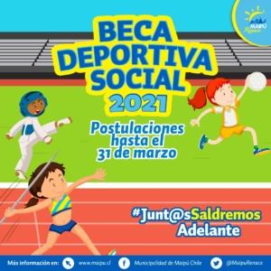 Atención deportistas destacados: Entre el 2 y el 31 de marzo se podrá postular a la Beca Deportiva-Social 2021